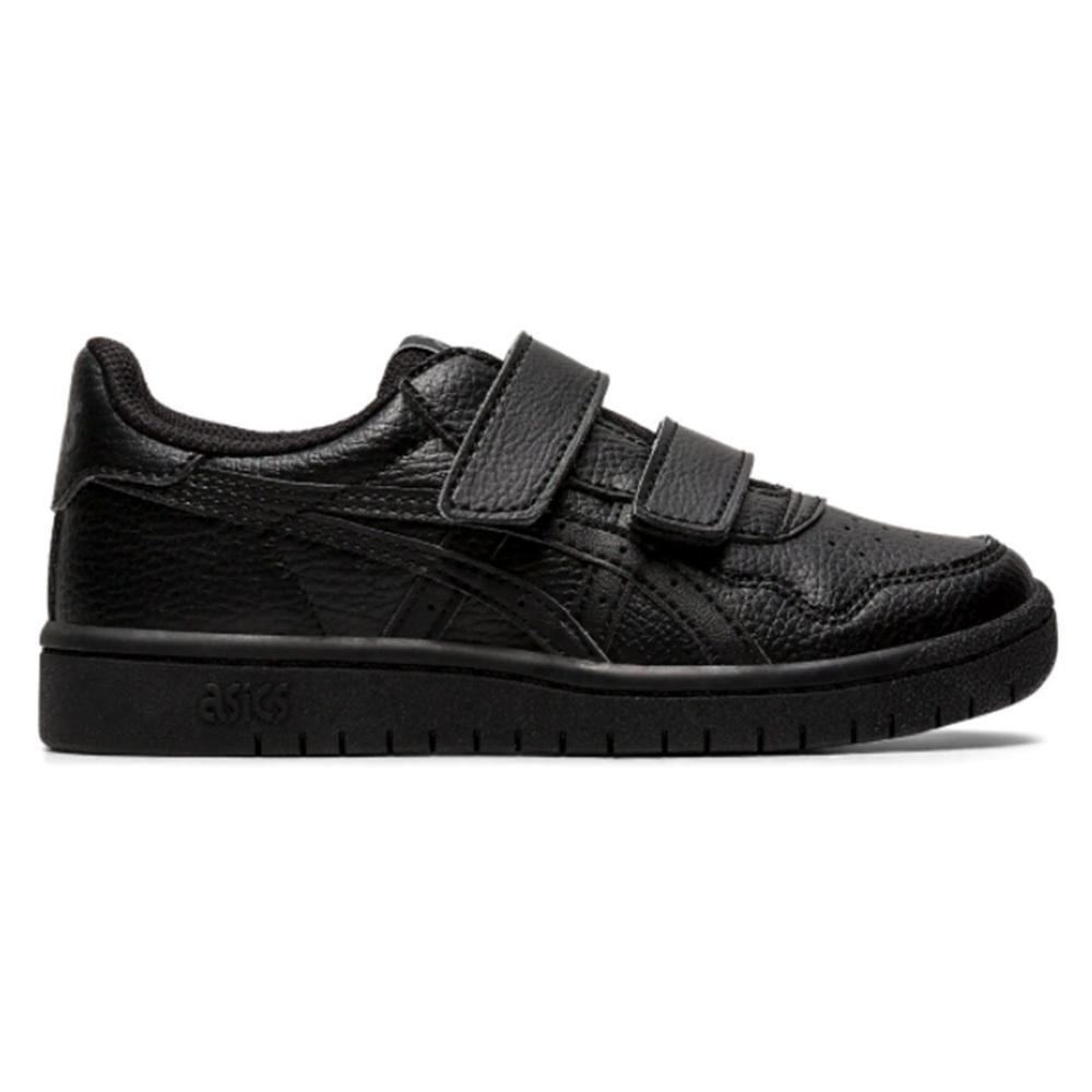 Asics Japan S Ps Sneakers