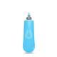 Softflask 250