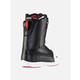 K2 Sapera Snowboard Boots 2021 Women's Back - Party