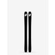 K2 Mindbender Jr Flat Skis 2021 Kids' Base